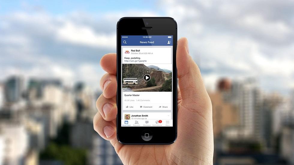 Cómo descargar videos de Facebook sin utilizar una app extra