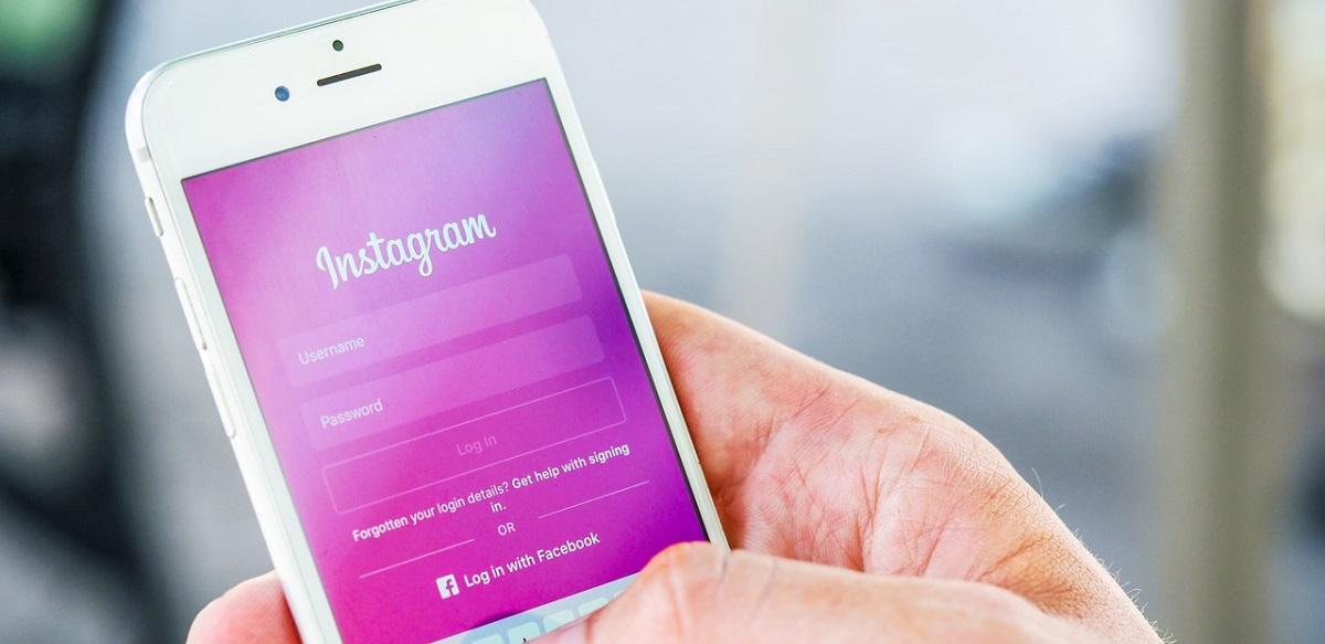 Cómo quitar la última conexión en Instagram