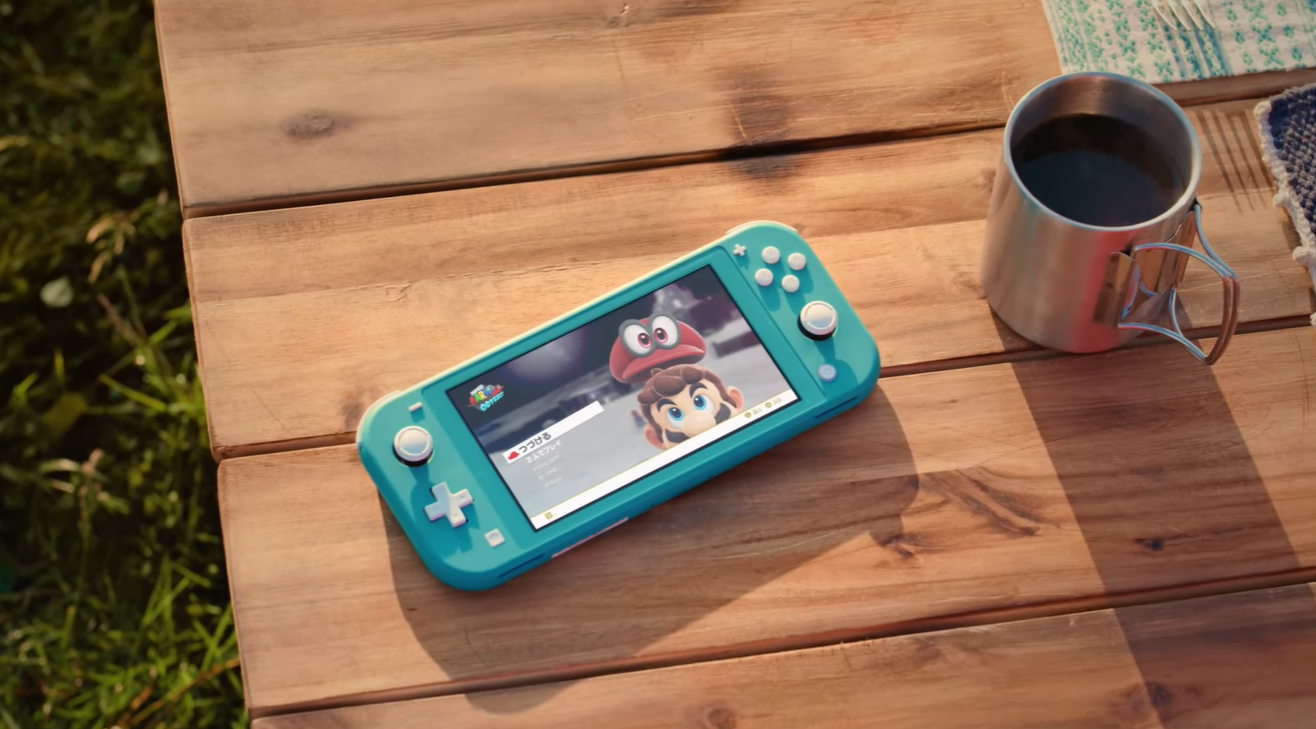 La nueva Nintendo Switch que llegará en septiembre